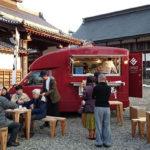 彦根市|近江ツーリズムボード様「美食都市」推進プロジェクト