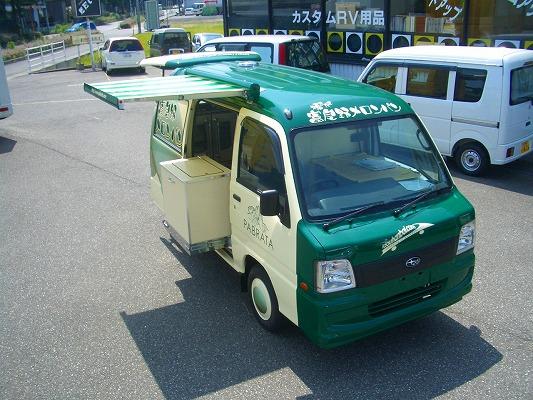 メロンパン販売車サンバー 【問合せNO.38】