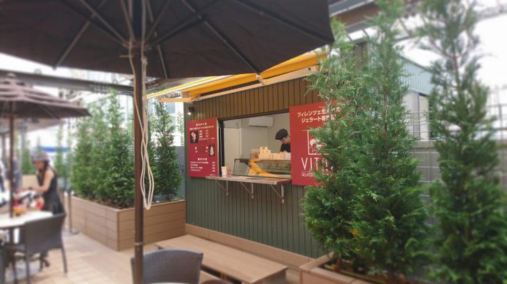 日本橋三越本店様 本館屋上「日本橋庭園」フードカート