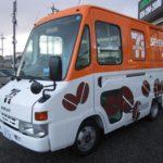 セブンカフェ コーヒー販売車【問合せNO.40】