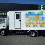 移動スーパー【2t車】
