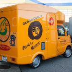 おからドーナツ移動販売車【お問合せNO.035】