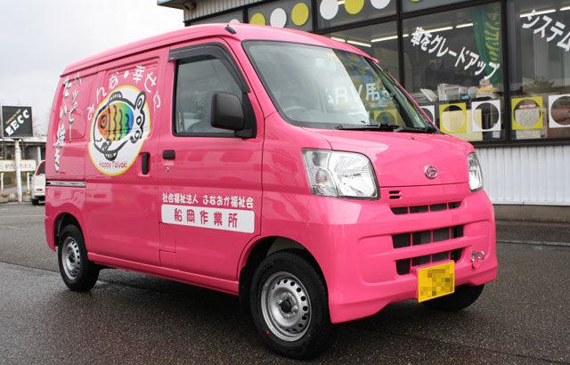 鯛焼・たい焼き移動販売車【お問合せNO.041】