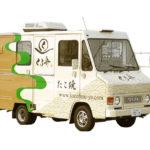 移動たこ焼き販売車 [クイックデリバリーショート] 【お問合せNO.010】